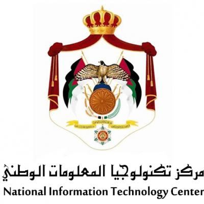 فرص مميزة للعمل لدى مركز تكنولوجيا المعلومات الوطني