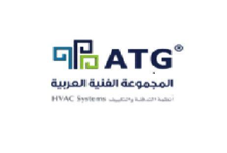 وظائف شاغرة لدى شركة ATG برواتب مميزة – مرحب بحديثي التخرج
