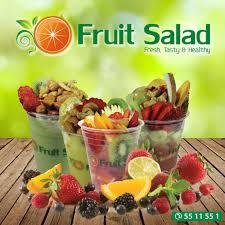 وظائف شاغرة برواتب مغرية لدى شركة Fruit Salad