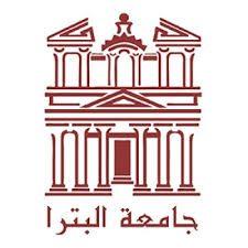 وظائف شاغرة مميزة للعمل في جامعة البترا