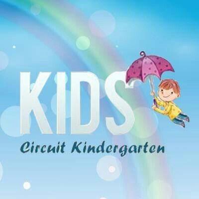 وظائف شاغره لدى روضة Child Concept Kindergarten