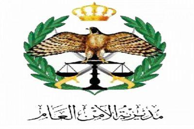 تعلن مدیریة الأمن العام / إدارة شؤون الأفراد عن حاجتھا