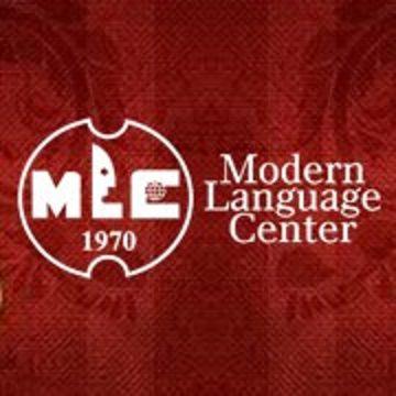 يعلن مركز اللغات الحديث عن توفر شاغر