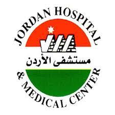 وظائف شاغرة في مستشفى الاردن