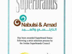 Al Nabulsi and Al Amad Company is looking to hire