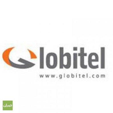 Globitel is looking to hire