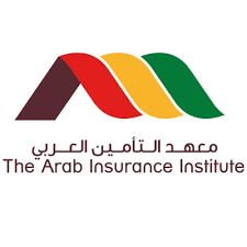 The Arab Insurance Institute is looking to hire