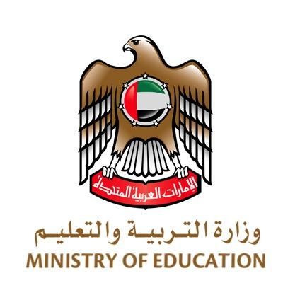 The Ministry of Education, UAE are looking for