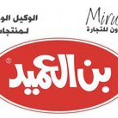 Al Ameed Coffee Company is looking for