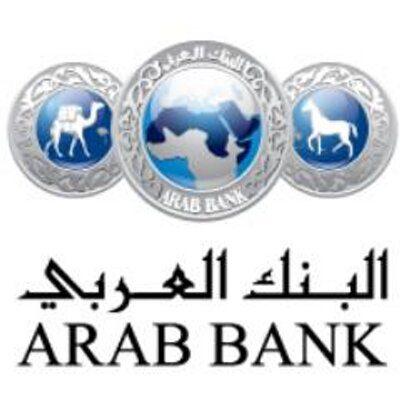 وظائف شاغرة جديدة للعمل لدى البنك العربي