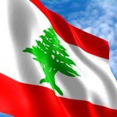 وظائف شاغرة للعمل لدى شركة في بيروت لبنان