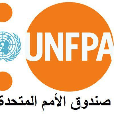 (UNFPA) in Jordan is seeking to fill in the following vacancy