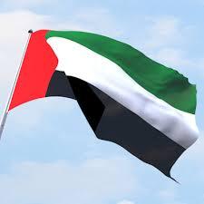 مطلوب لكبرى المدارس العالمية في الإمارات
