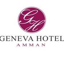 وظائف شاغرة لفندق جنيفا