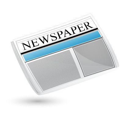 وظائف شاغرة عدد 25 للعمل لدى صحيفة رسمية كبرى
