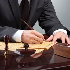 وظائف شاغره مطلوب محامين من كلا الجنسين لكبرى الشركات بدون خبرة
