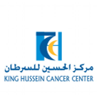 يعلن مركز الحسين للسرطان عن رغبته في تعيين الوظائف التالية :