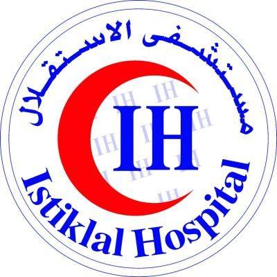 يعلن مستشفى الاستقلال عن حاجته لتعيين الوظائف التالية: