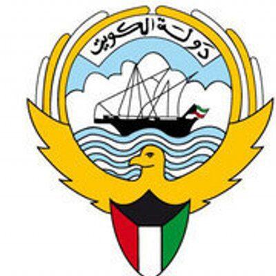 وظائف شاغرة لدى السفارة الكويتية في الاردن