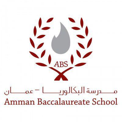فتح باب التوظيف لمعلمين ومعلمات في مدرسة البكالوريا – عمان