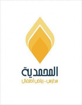 وظائف شاغرة في مدارس المحمدية في التخصصات التالية