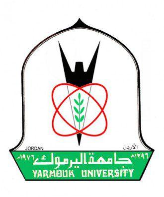 فرص عمل لدى جامعة اليرموك