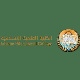 وظائف شاغرة لدى الكلية العلمية الاسلامية في التخصصات التالية