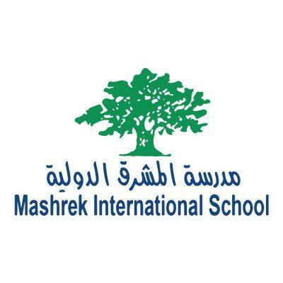 Mashrek International School is looking to hire