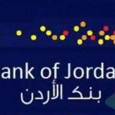 Bank of Jordan is looking to hire