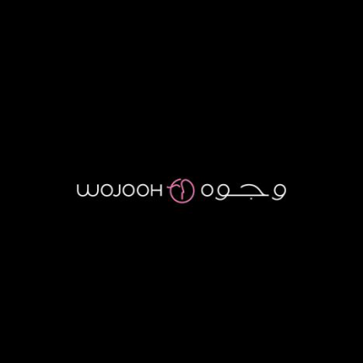 Wojooh is looking to hire