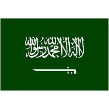 مطلوب لمكتب استشاري بالسعودية