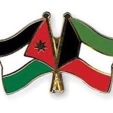 تعلن وزارة التربية في دولة الكويت عن حاجتها للتالي من مختلف التخصصات