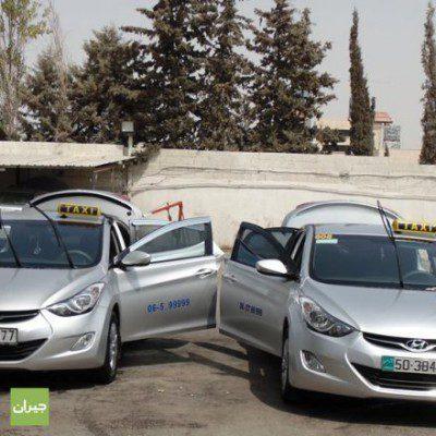 مطلوب سائقين للتكسي المميز (شركة نور الاردنيه للنقل) في عمان
