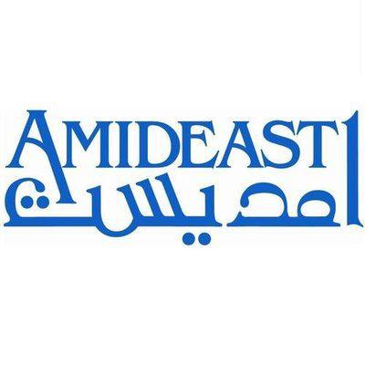 وظائف شاغرة لدى شركة AMIDEAST يراتب 1100 دينار
