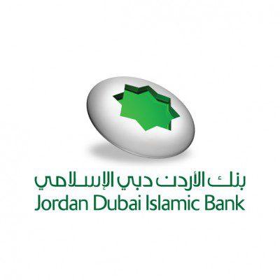وظائف شاغرة لدى بنك الاردن دبي الاسلامي