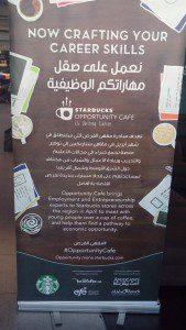 اعلان هام من مقهى STARBUCKS - مقهى الفرص الوظيفية