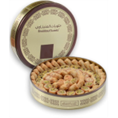 شركة حلويات العنبتاوي تطلب موظفين للعمل في كارفور
