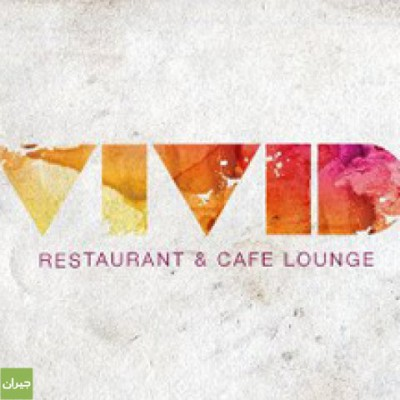 Vivid Restaurant is looking to hire a
