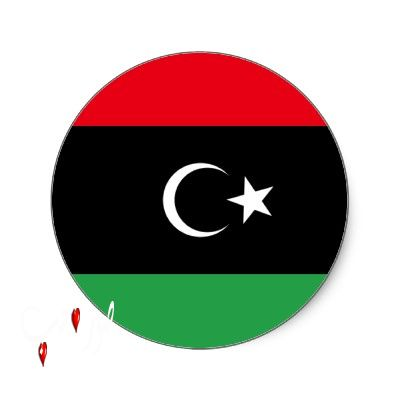 وظائف شاغرة للعمل في ليبيا برواتب مغرية