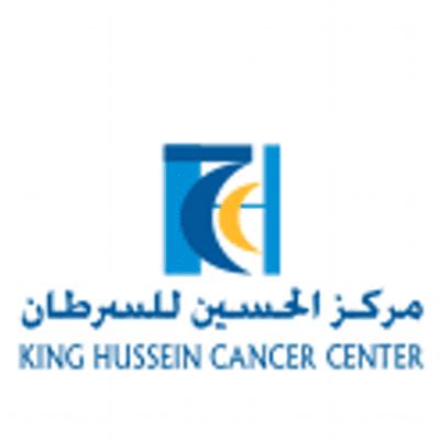 يعلن مركز الحسين للسرطان في عمان عن حاجته الى :