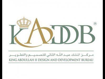 وظائف شاغرة لدى مركز الملك عبدالله الثاني للتصميم والتطوير