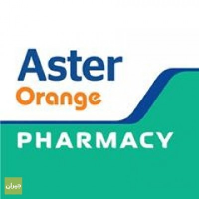 Aster Orange Pharmacy is looking to hire