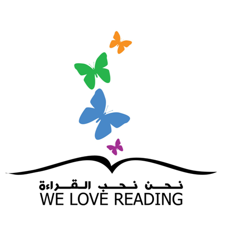 We Love Reading is looking to hire