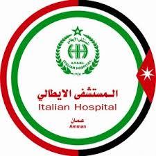وظائف شاغره محاسبين وأطباء وممرضين لدى المستشفى الإيطالي من كلا الجنسين