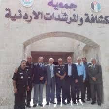 وظائف شاغره لدى جمعية الكشافة والمرشدات الأردني
