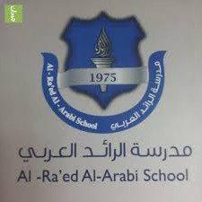 مطلوب معلمين من كلا الجنسين للعمل لدى مدرسة الرائد العربي