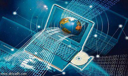 شركة رائدة في مجال تكنولوجيا المعلومات في عمان الان مطلوب موظفين فوراً