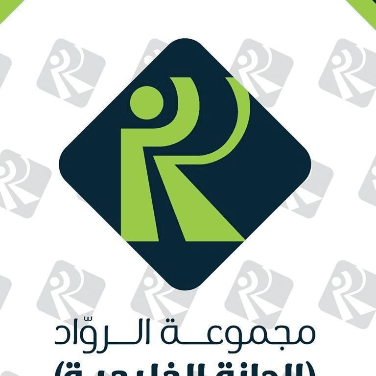 مطلوب الان موظفين شركة للخدمات اللوجستية في عمان فوراً براتب لايقل عن 400 دينار