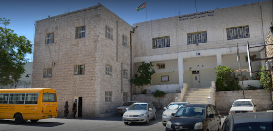 مطلوب معلمون / معلمات لدى مدرسة الأدفنتست الإنجيليين الثانوية في عمان فوراً
