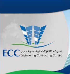 ECC Group مطلوب مهندسين فورا في الامارات المتحدة لشركة الهندسة للمقاولات